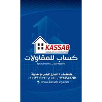 Kassab Investments logo